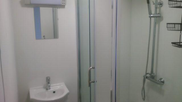 All Rooms En Suite
